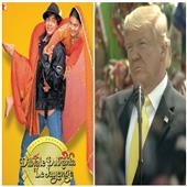 The Independence:America-president-Donald-trump-remembers-DDLJ