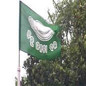 The Independence:BJD-NEW-ORGANISATION