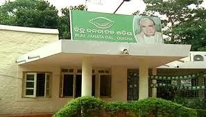 The Independence:BJD-gives-its-campaigner-list