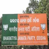 The Independence:BJP-Mahila-Morcha-demands-action-against