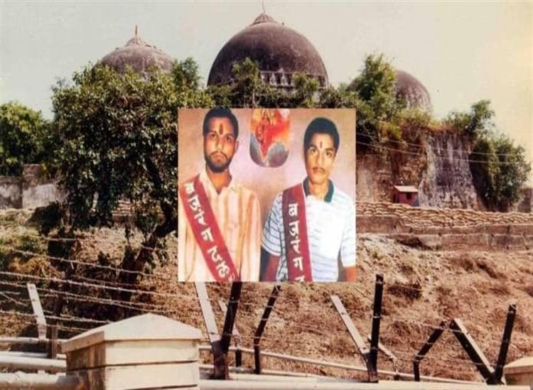 The Independence:Balidan-for-Ram-Temple