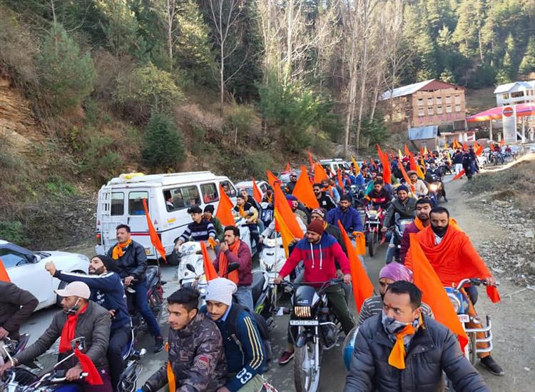 The Independence:Bike-Rally-at-Bhadrvah-for-Ram-Mandir-at-Ayodhya