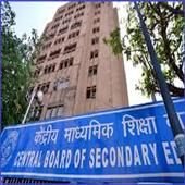 The Independence:CBSE--10th-result-today