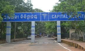 The Independence:First-Corona-positive-case-in-Odisha