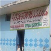 The Independence:Illegal-weapons-recovered-from-a-madarsa-in-Sherkot-Bijnor