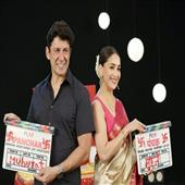 The Independence:Madhuri-becoms-producer