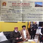The Independence:Maulana-donates-1-lakh-Hundred-Rs-for-Construction-of-Ram-Temple-at-Ayodhya
