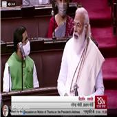 The Independence:Prime-Minister-reiterates-in-RajyaSabha-MSP-to-continue