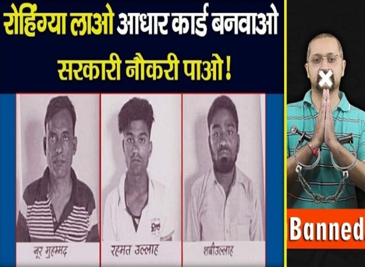 The Independence:Sab-Loktantra-Banned-by-Youtube-for-Criticizing-Terrorists