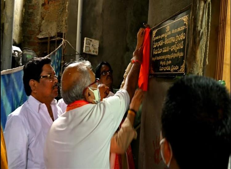 The Independence:Seva-Bharati-hands-over-newly-constructed-houses-to-Bhiansa-victims