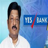 The Independence:Shree-Mandir-property-in-Yes-bank-issue--Congress-demands-probe-and-to-expel-law-minister