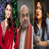 The Independence:ara-ali-khan-wishes-amit-shah-on-his-birthday-gets-trolled-by-leftists-fake-account