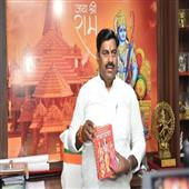The Independence:madhya-pradesh-protem-speaker-rameshwar-sharma-sends-ramayana-to-wb-cm-mamata-banerjee
