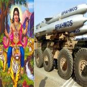 The Independence:swamiye-sharanam-ayyappa-the-war-cry-of-indian-armys-brahmos-regiment