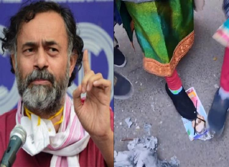 The Independence:yogendra-yadav-anti-india-activities-threat-to-india-ip-extension-delhi-society