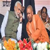 The Independence:yogi-adityanath-first-choice-for-prime-minister-after-narendra-modi-india-today-survey